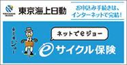 20160407_tokyo.jpg