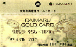 daimarucard.png